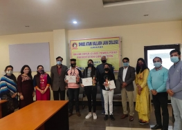 Online Inter-Class Powerpoint Presentation Competition